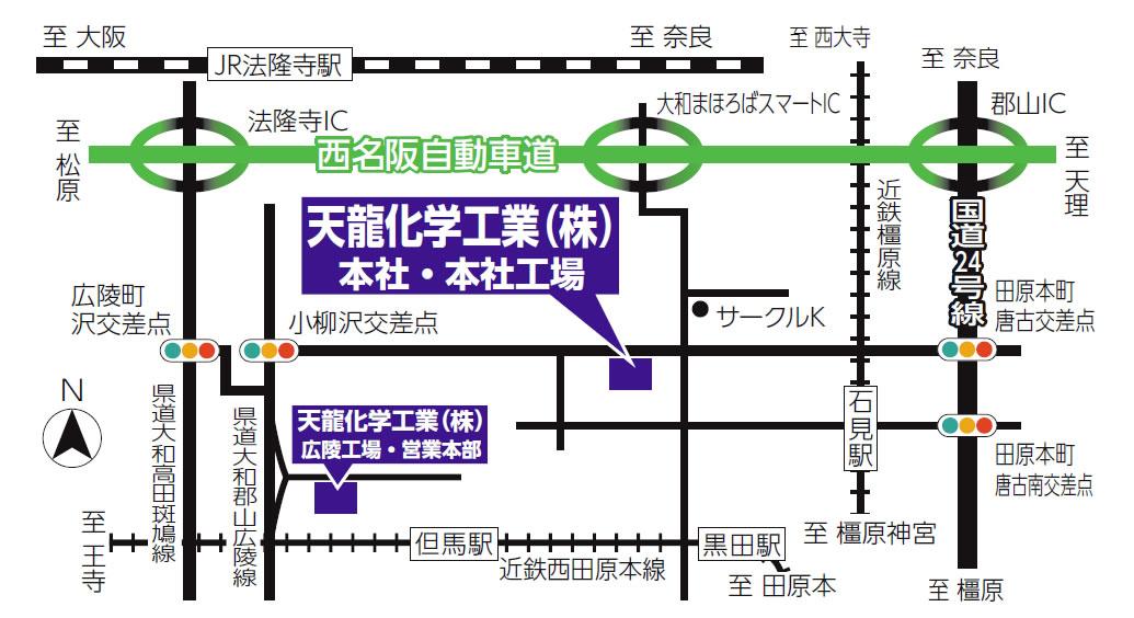 天龍科学工業周辺地図