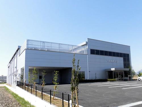 天龍化学工業広陵工場